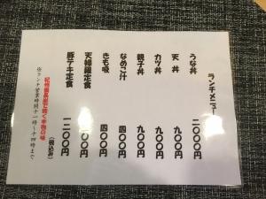 305B94C9-54B9-4D7D-9D98-AD1653FEC643