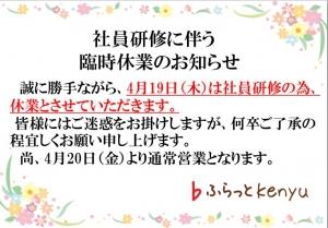 7BEF154B-B234-4A83-B8A1-755FEA9B52A7