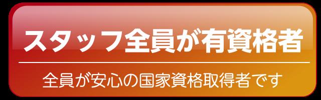 tokutyou02