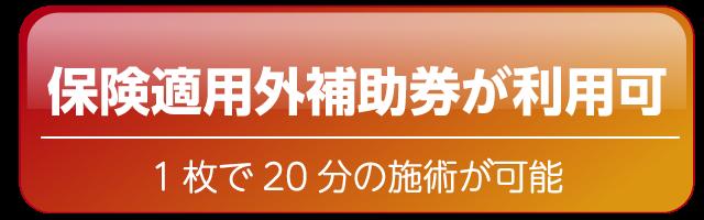 tokutyou04